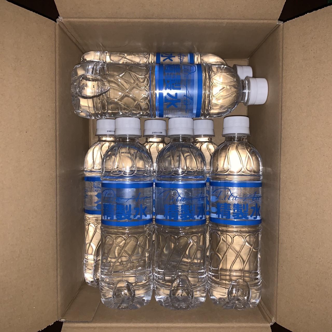 リタエアー専用精製水8本セット|平日即配送