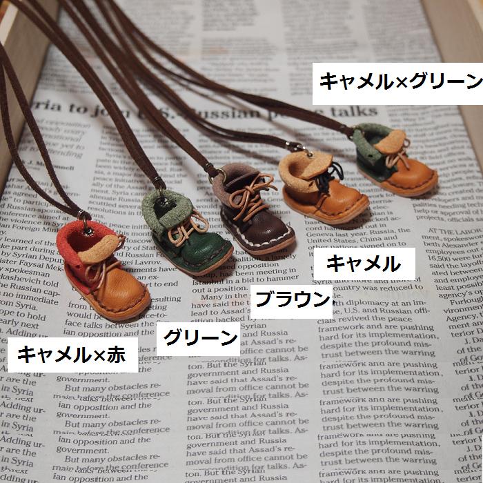 【受注制作】ミニチュアブーツのネックレス (KA056h3-6)