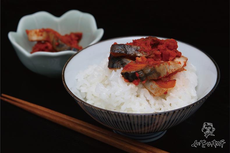 くにをの鯖(さば)キムチ  150g   / くにをの鮭キムチ