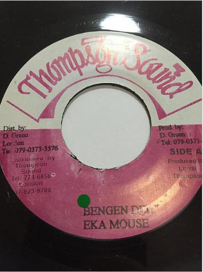 Eek A Mouse (イークアマウス) - Bengen Den【7'】