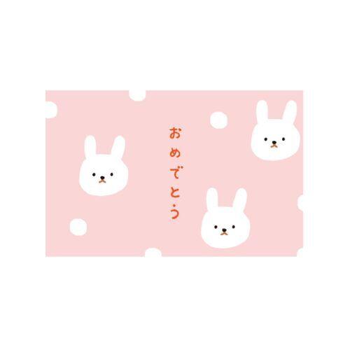 うさぎ おいわいミニカード【星燈社】