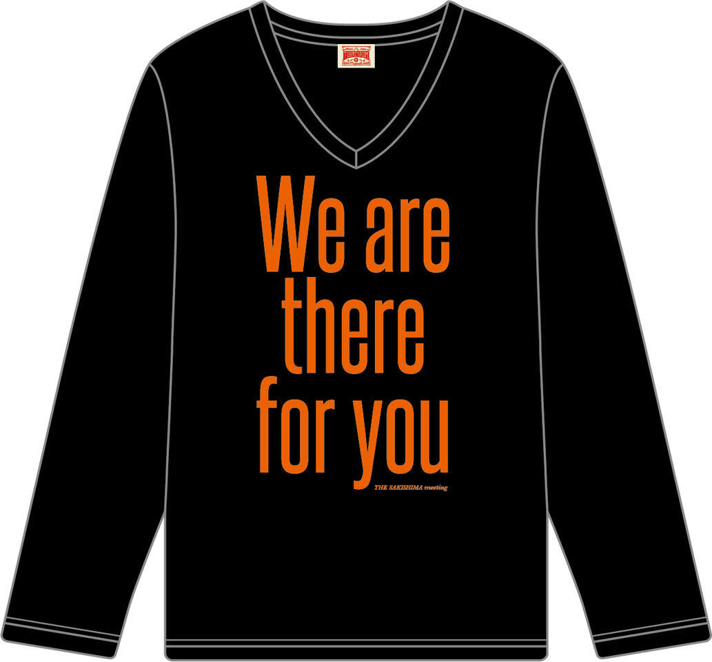 [We are there for you 長袖]THE SAKISHIMA meeting