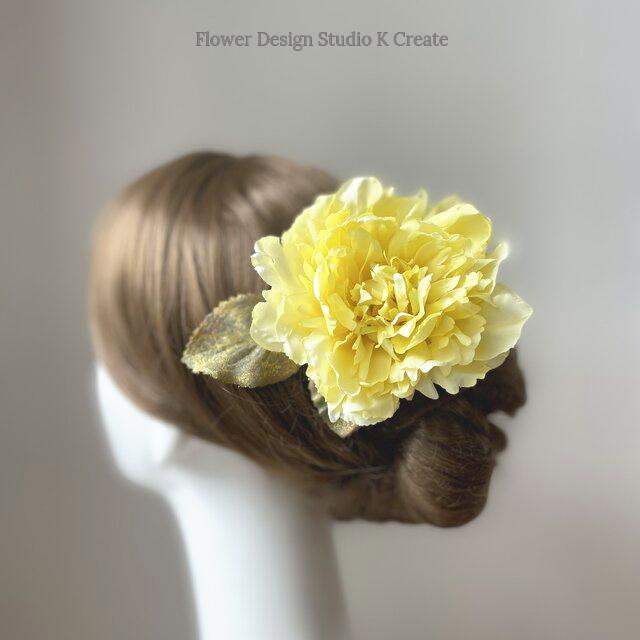 イエローのピオニーとシャイニーリーフのヘッドドレス 芍薬 髪飾り 発表会 浴衣髪飾り フローレス フラメンコ 黄色