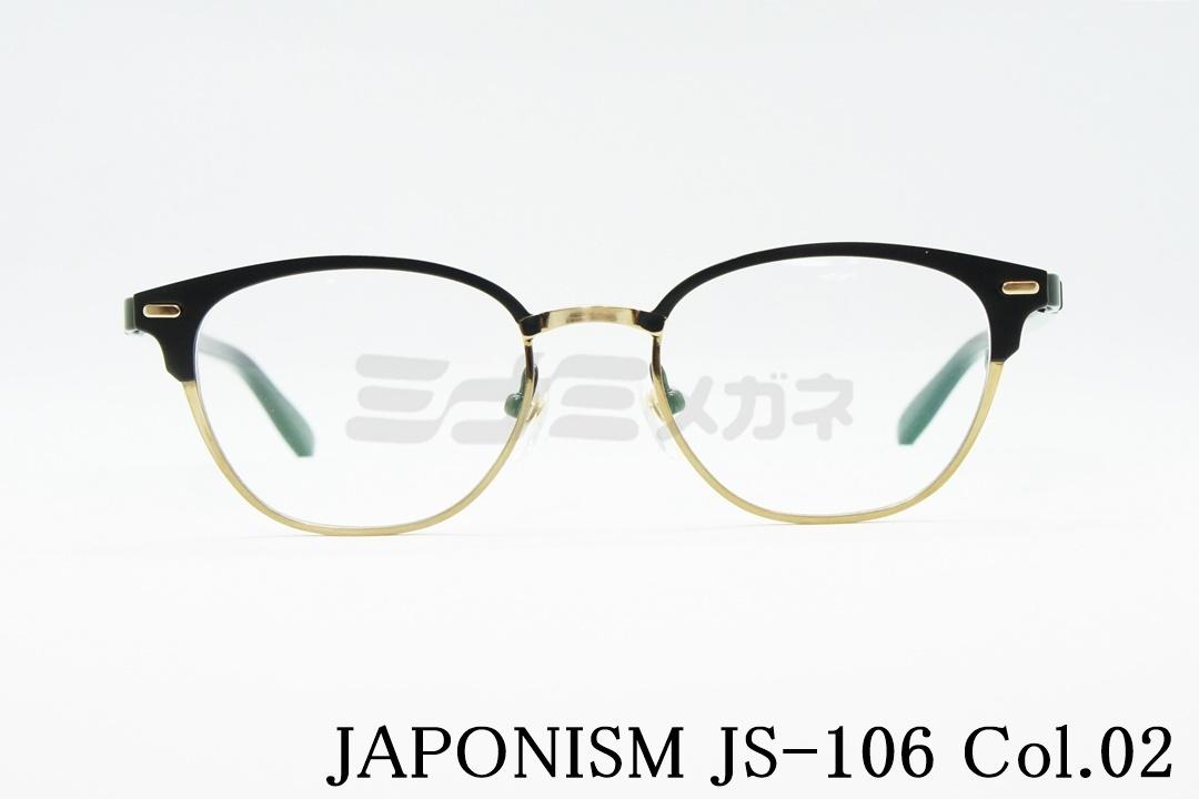 【正規取扱店】JAPONISM(ジャポニスム) JS-106 COL.02
