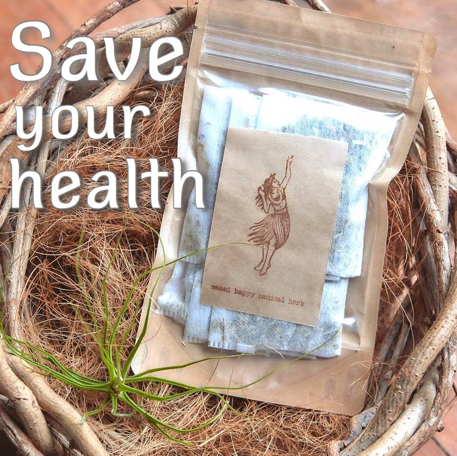 Save Your Health!(風邪予防、花粉症、免疫力のtea)