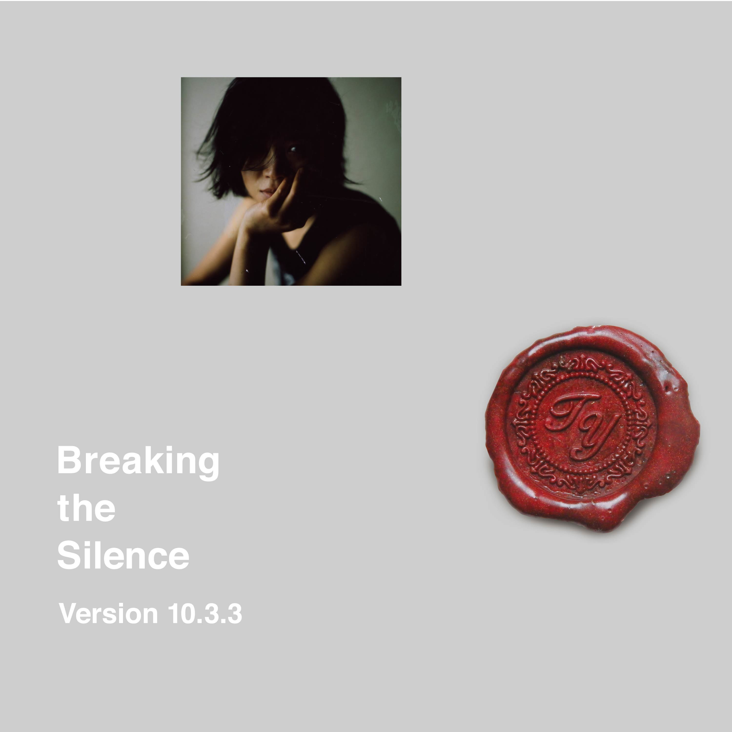 [CD] Toshiyuki Yasuda: Breaking the Silence (Version 10.3.3) (Gray × Red)