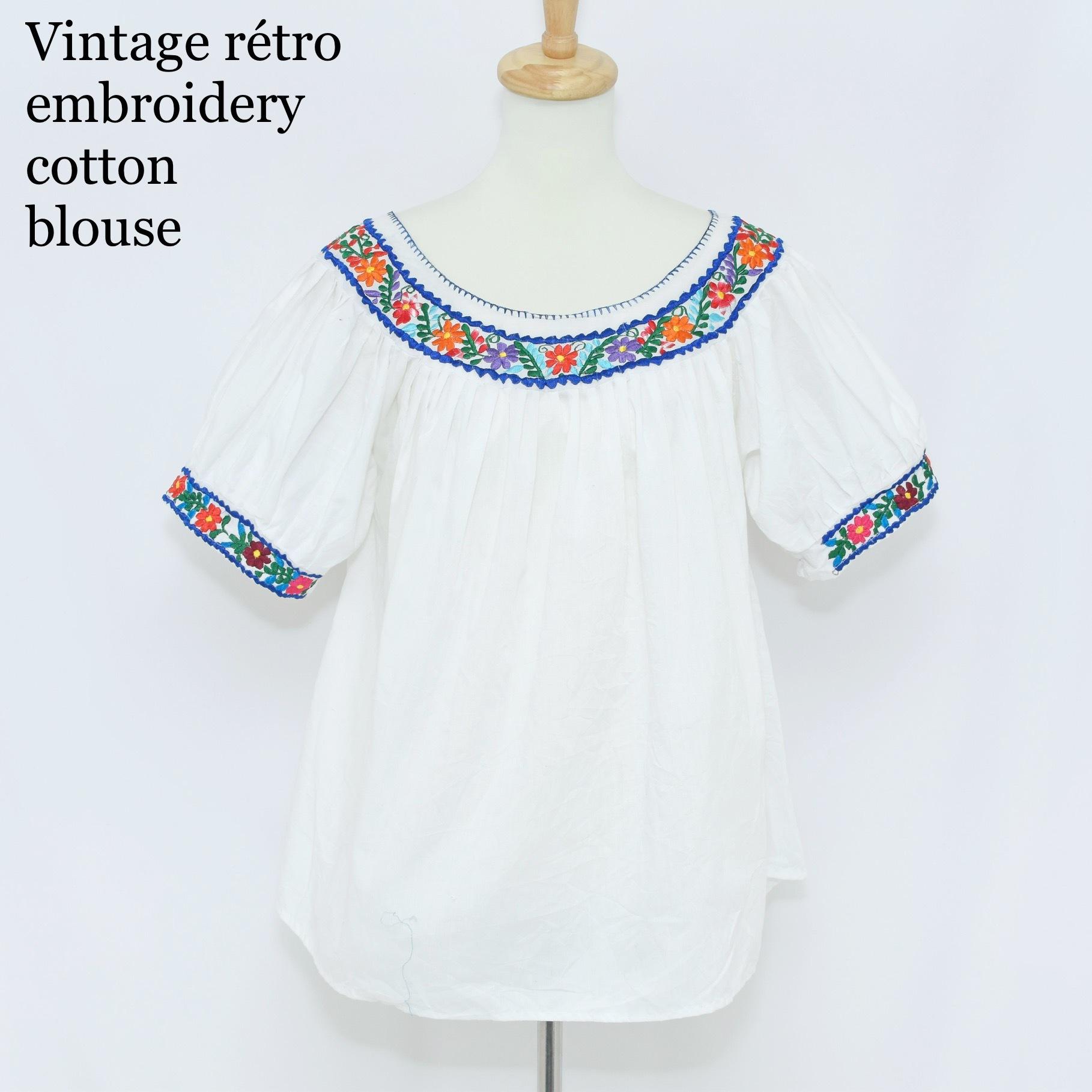 Vintage rétro embroidery cotton blouse