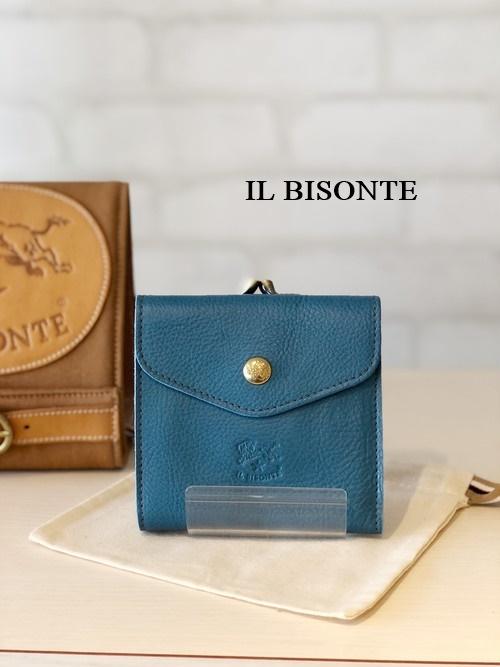 【AW限定カラー】IL BISONTE(イルビゾンテ)/ガマ口二つ折り財布/10740(ティールブルー)