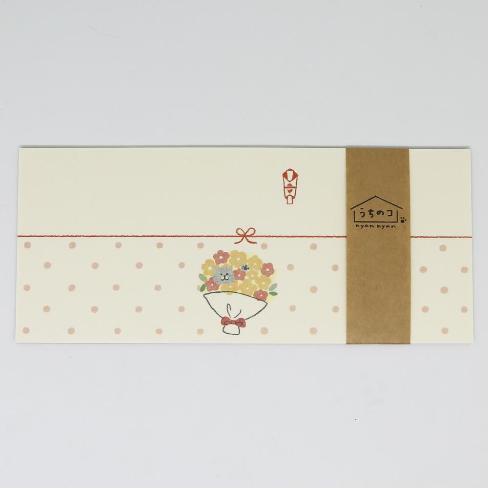 猫ミニのし紙
