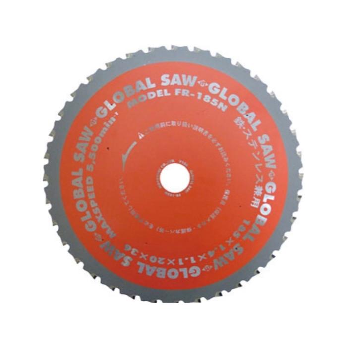 グローバルソー 鉄・ステンレス兼用チップソー (ファインメタル) FR-185N 極薄刃