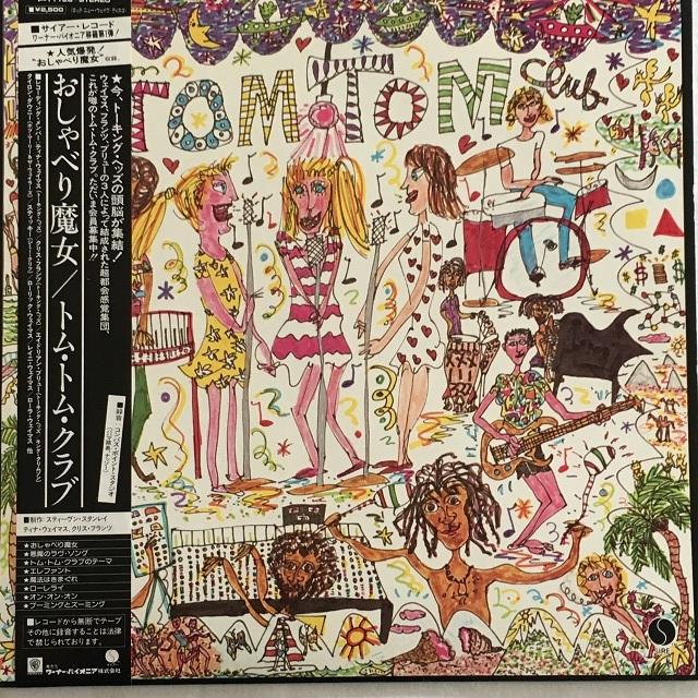 【LP・国内盤】トム・トム・クラブ / おしゃべり魔女