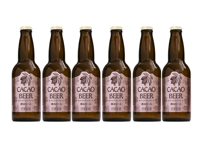 【完売御礼】 横浜元町カカオビール330ml 6本セット/CACAO BEER -Robust Porter-