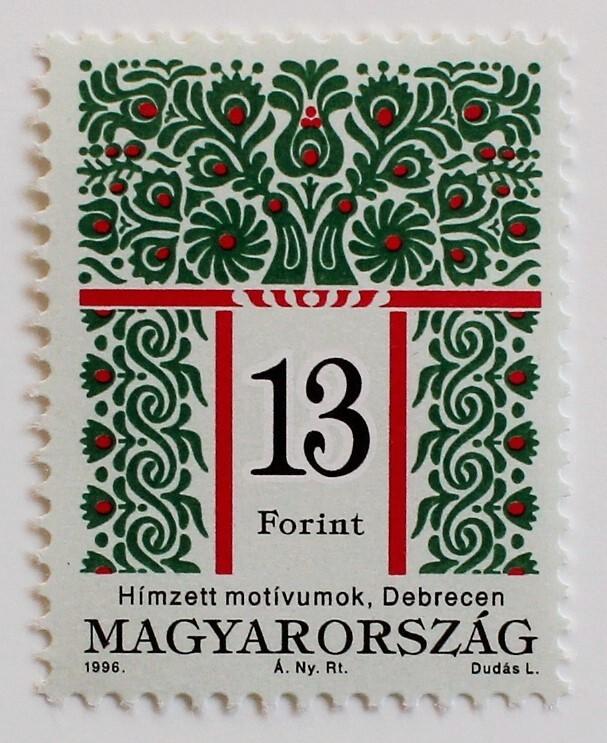 刺繍 13F / ハンガリー 1996