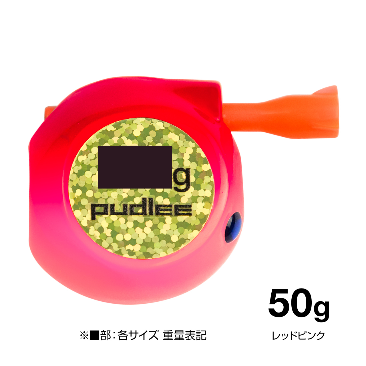 【釣りフェス限定販売】タイラバJET フラットサイド 50gレッドピンク