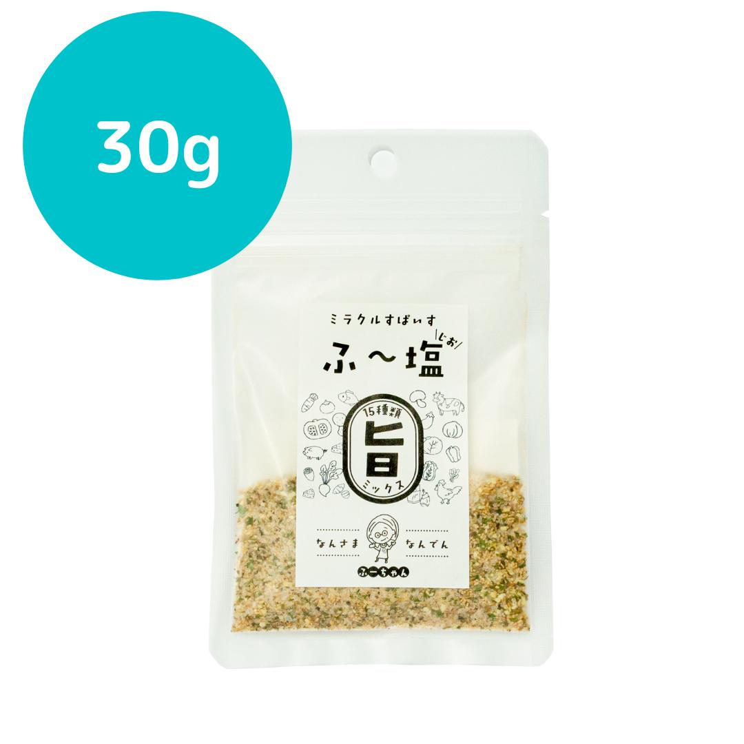 「ふ~塩」旨ミックス30g(ふー塩、ふーじお)