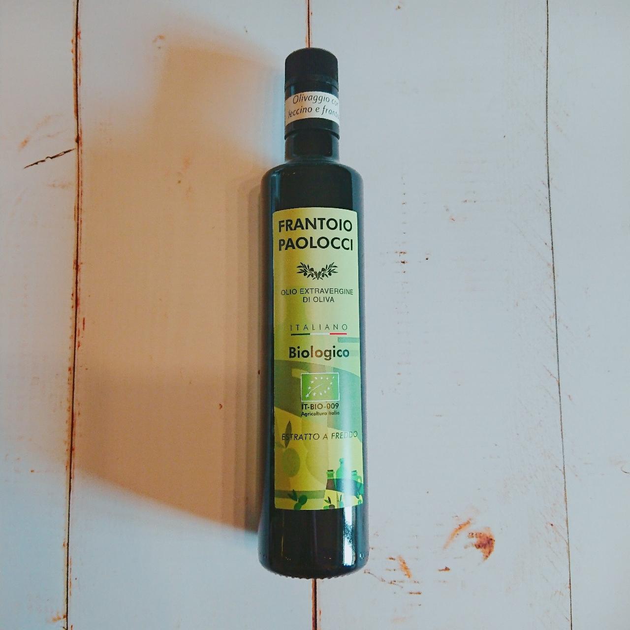 【'20-21 olio nuovo】500ml Paolocci パオロッチ BIOLOGICO ビオロジコ