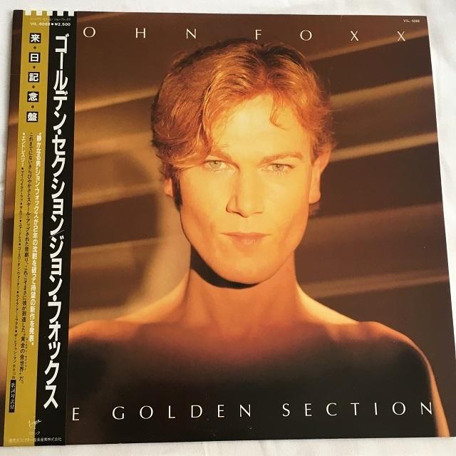 【LP・国内盤】ジョン・フォックス  / ゴールデン・セクション