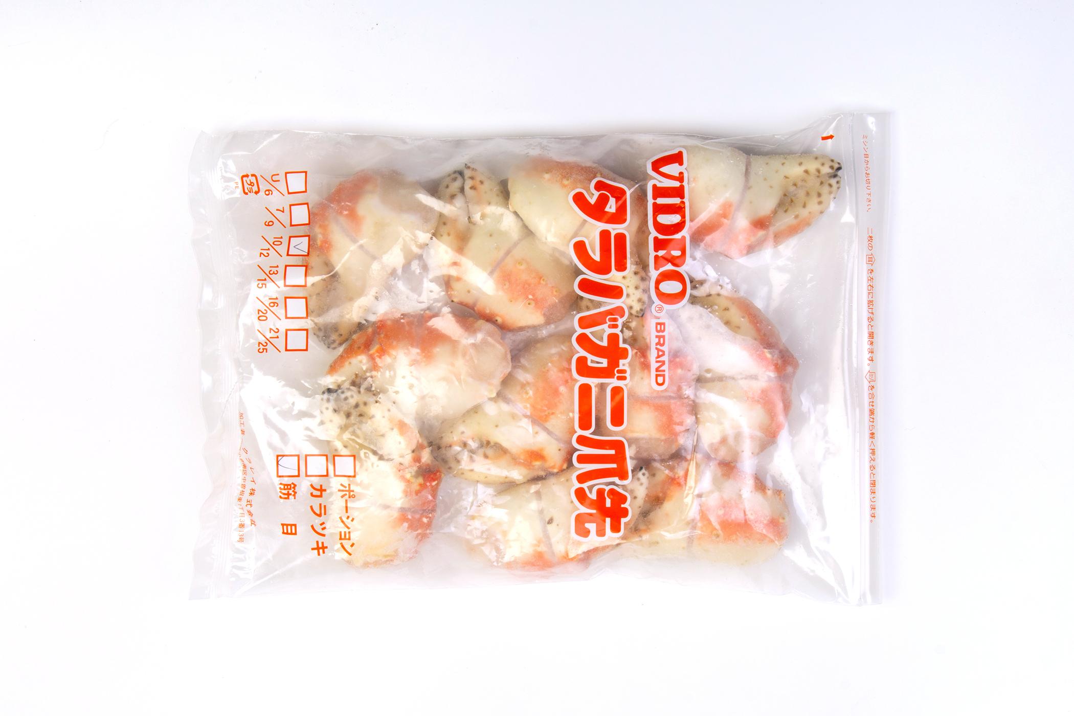 ボイルタラバガニ爪 1kg(10~12個)