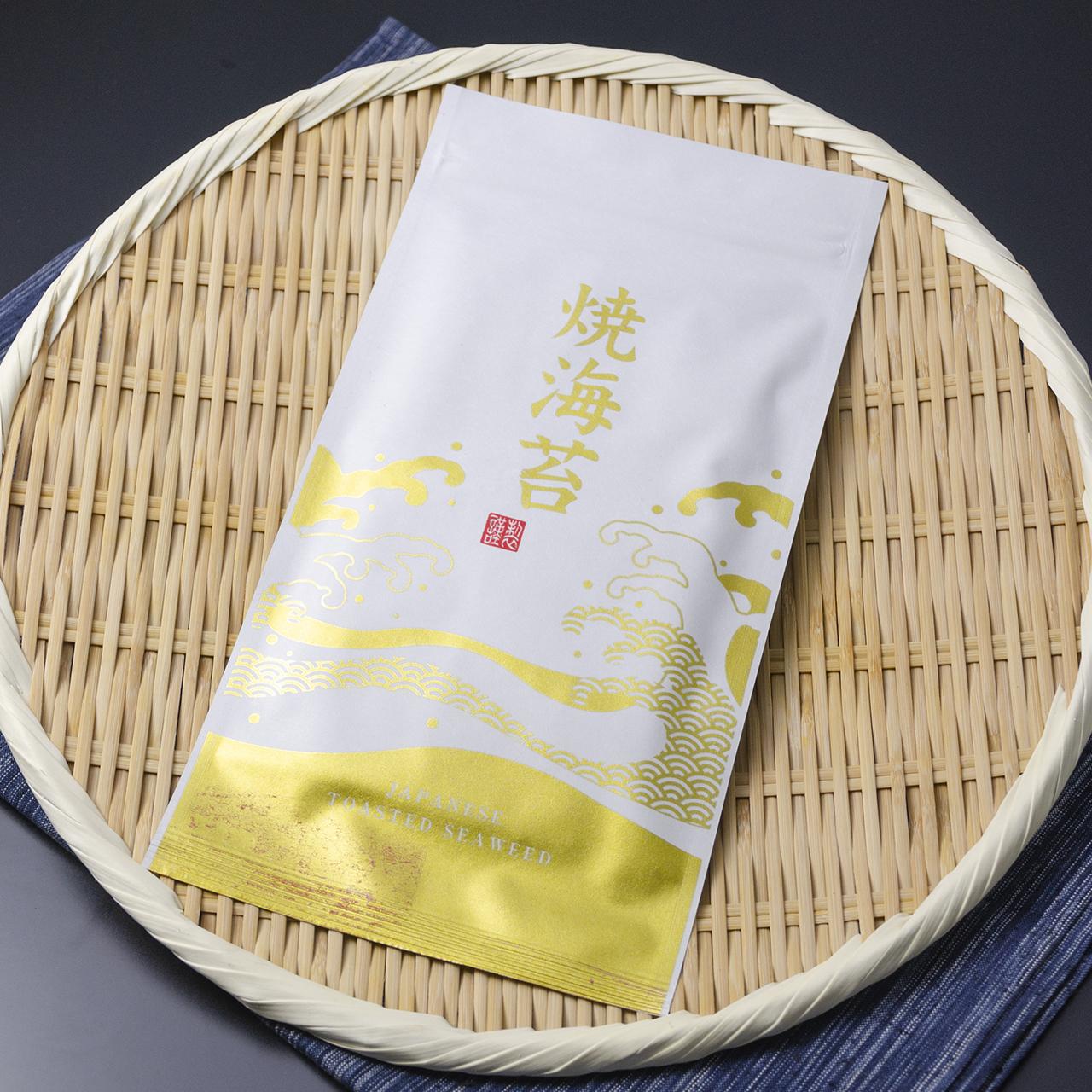 【有明産初摘み】(0201)有明産 手巻き用海苔 アルミ袋入 (半切10枚入)