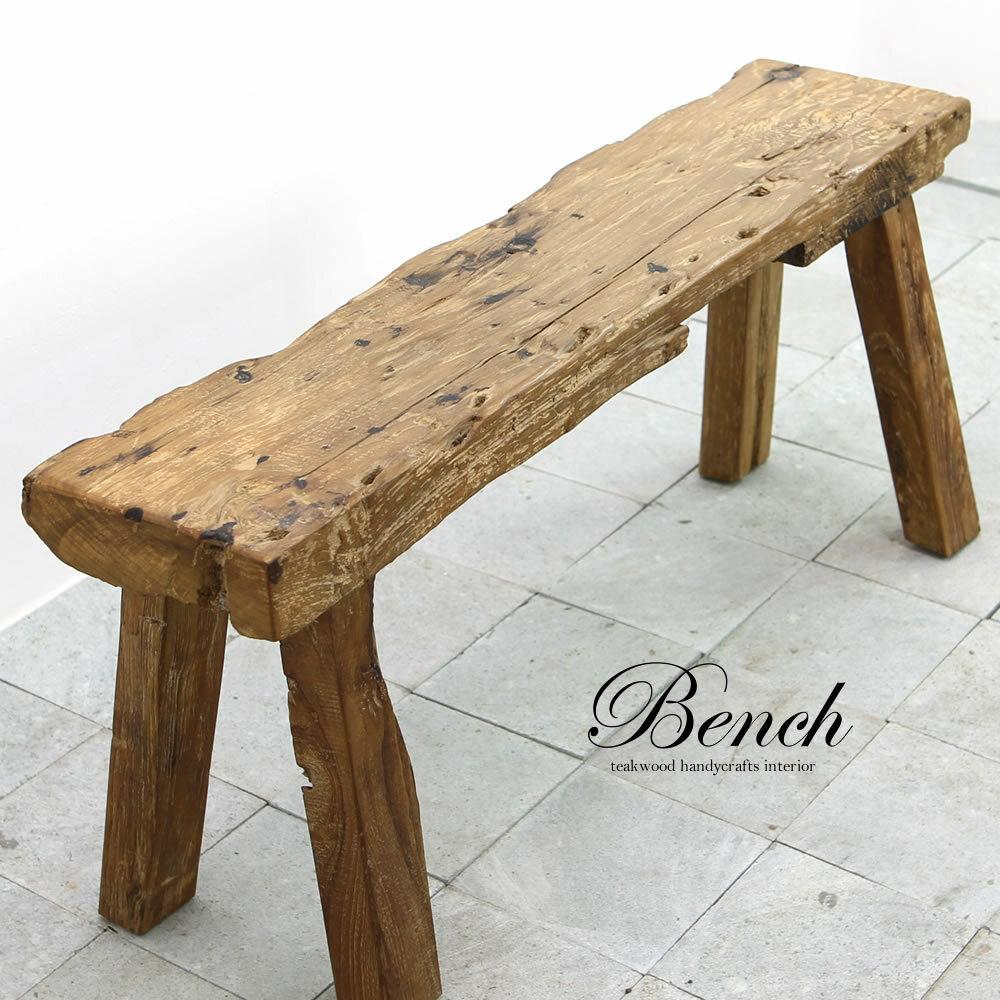 ■送料無料■古材のナチュラルな質感が素敵!オールドチーク材のベンチ 約87cm 52-3