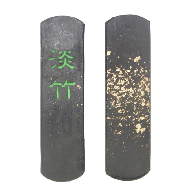 竹油煙墨 淡竹2丁型