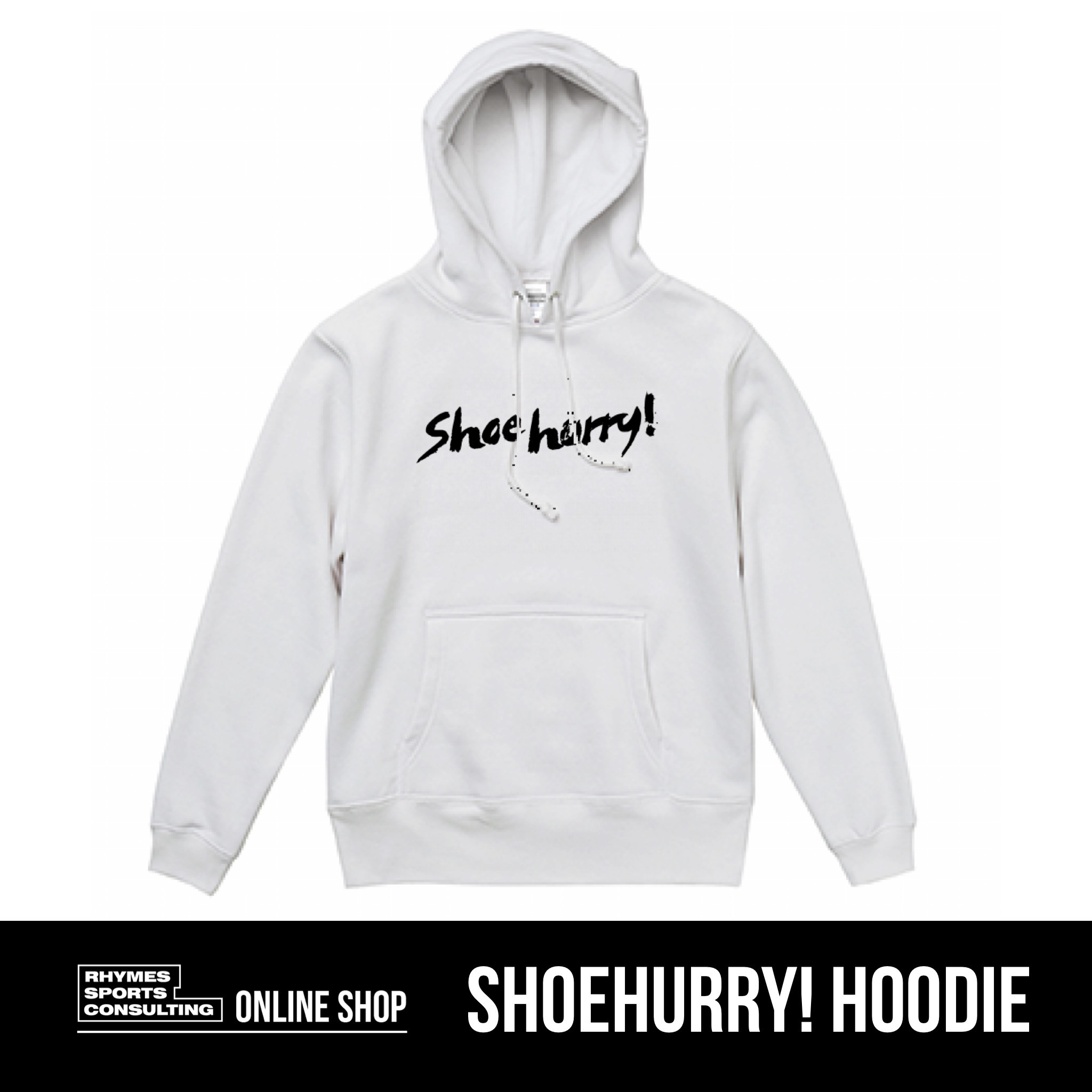 SHOEHURRY! 裏起毛フーディー(ホワイト×ブラック)