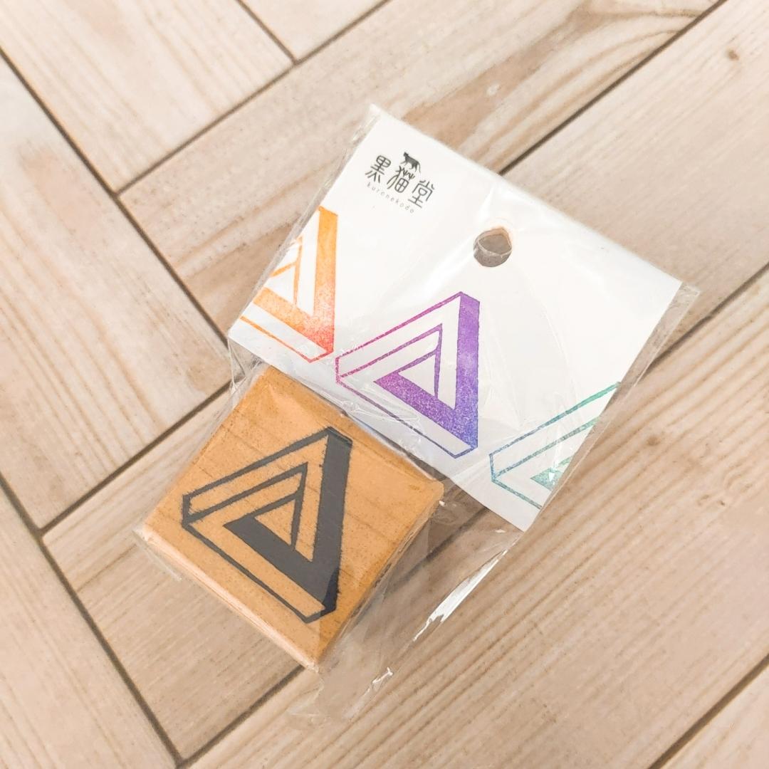 【在庫限り】幾何模様4