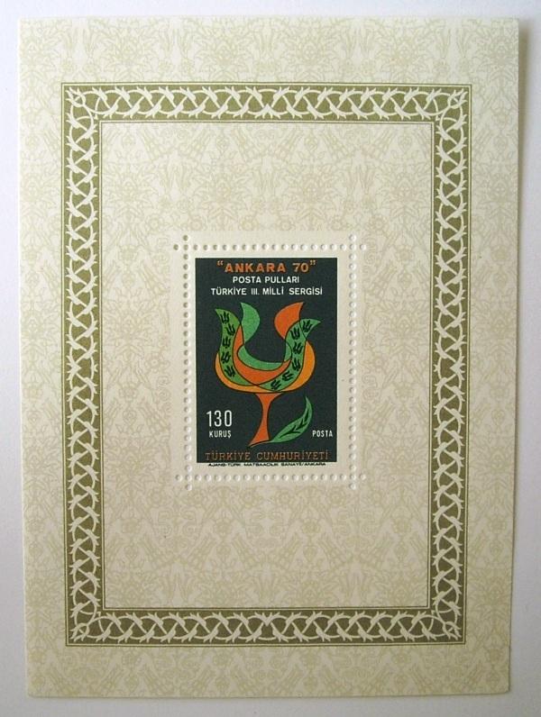 アンカラ切手展 / トルコ 1970