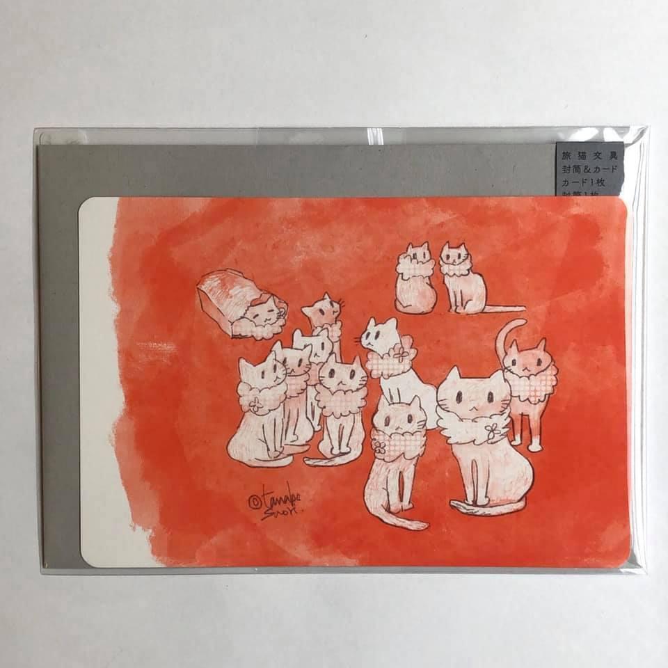 タナベサオリ グリーティングカード