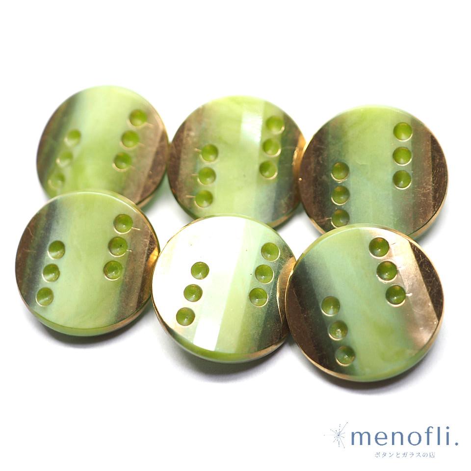 黄緑 ゴールドペイント ヴィンテージボタン チェコガラスボタン BP0315 20210604