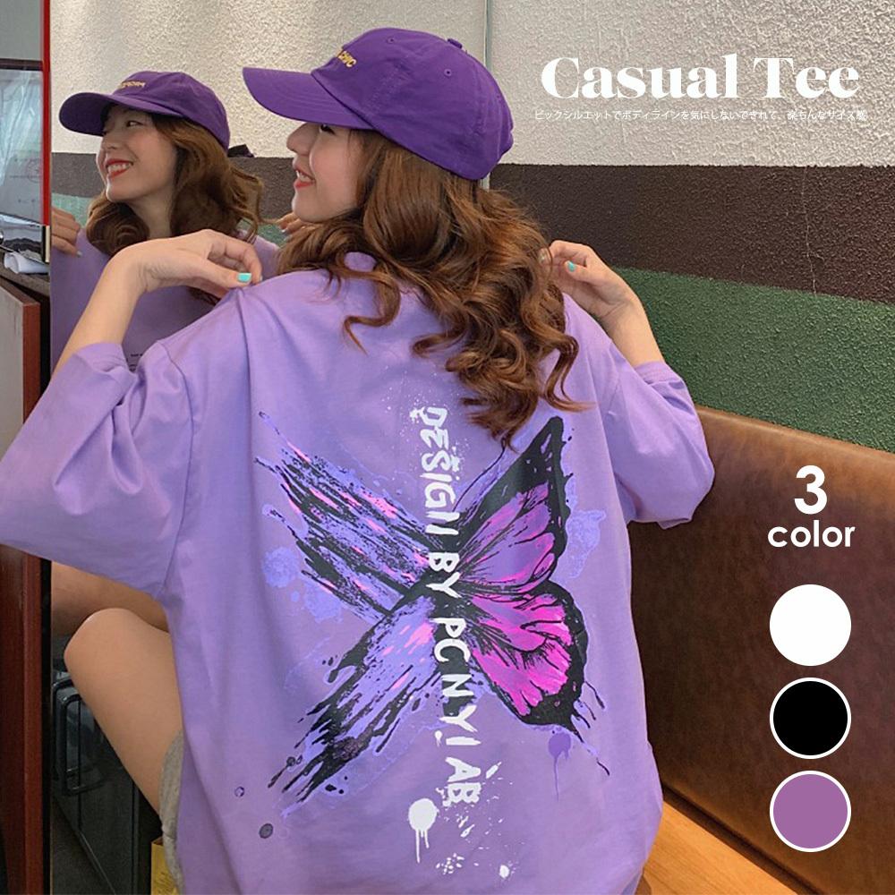 【即納】ロゴTシャツ レディース |fa2165