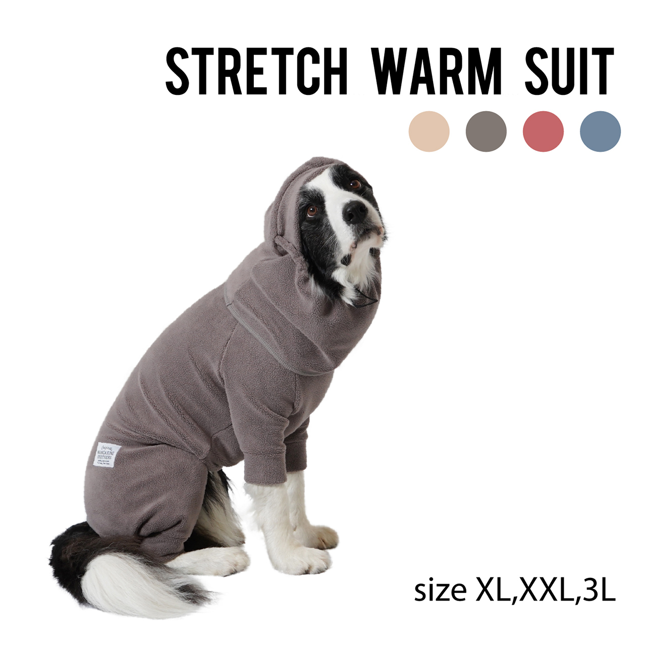 STRETCH WARM SUITS(XL・XXL・3L)ストレッチウォームスーツ