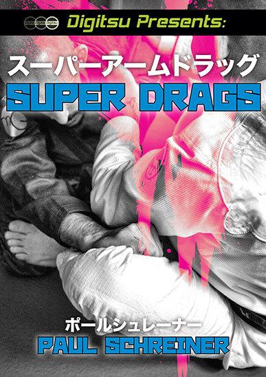 ポール・シュライナー  スーパードラッグ DVD2枚組