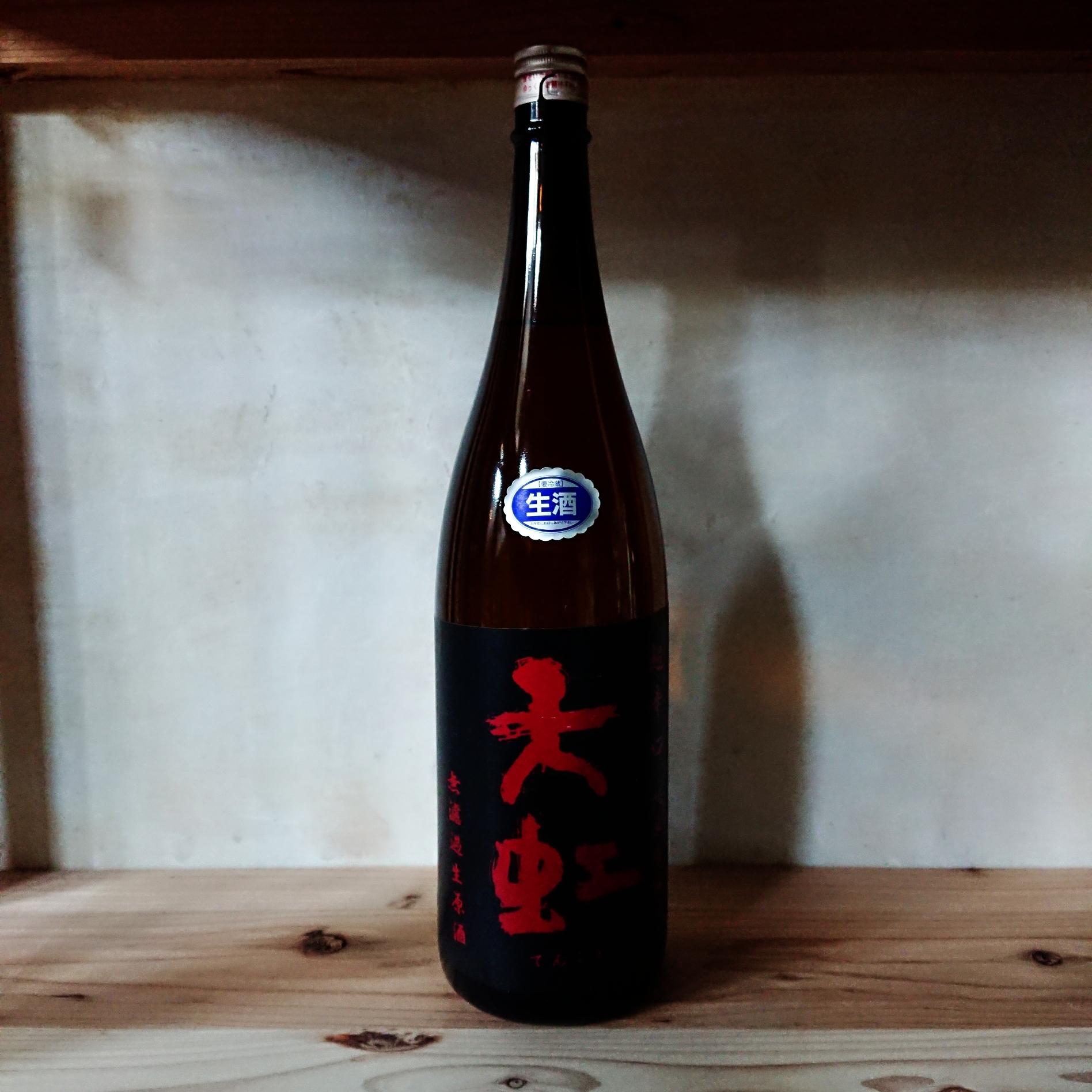 天虹 超辛口純米 袋採り生原酒 1.8L