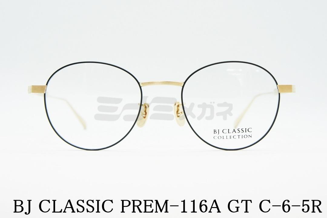 【山田涼介さん着用】BJ CLASSIC(BJクラシック)PREM-116A GT C-6-5R