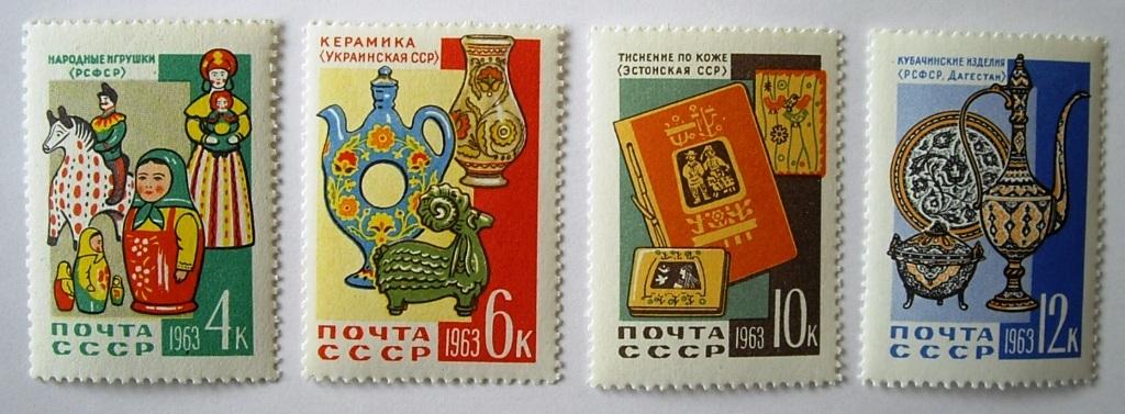 民芸品 / ソビエト 1963