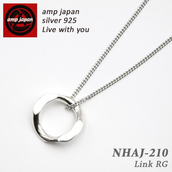 AMP JAPAN/アンプジャパン  フラットリンクチェーンネックレス 2WAYリング NHAJ-210