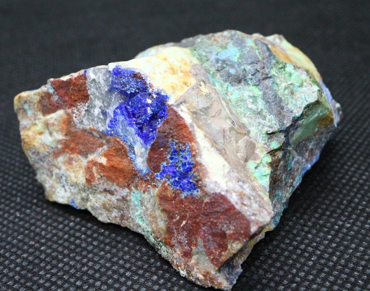アリゾナ産 リナライト Linarite (青鉛鉱) 84g LN005 鉱物 原石 天然石 パワーストーン