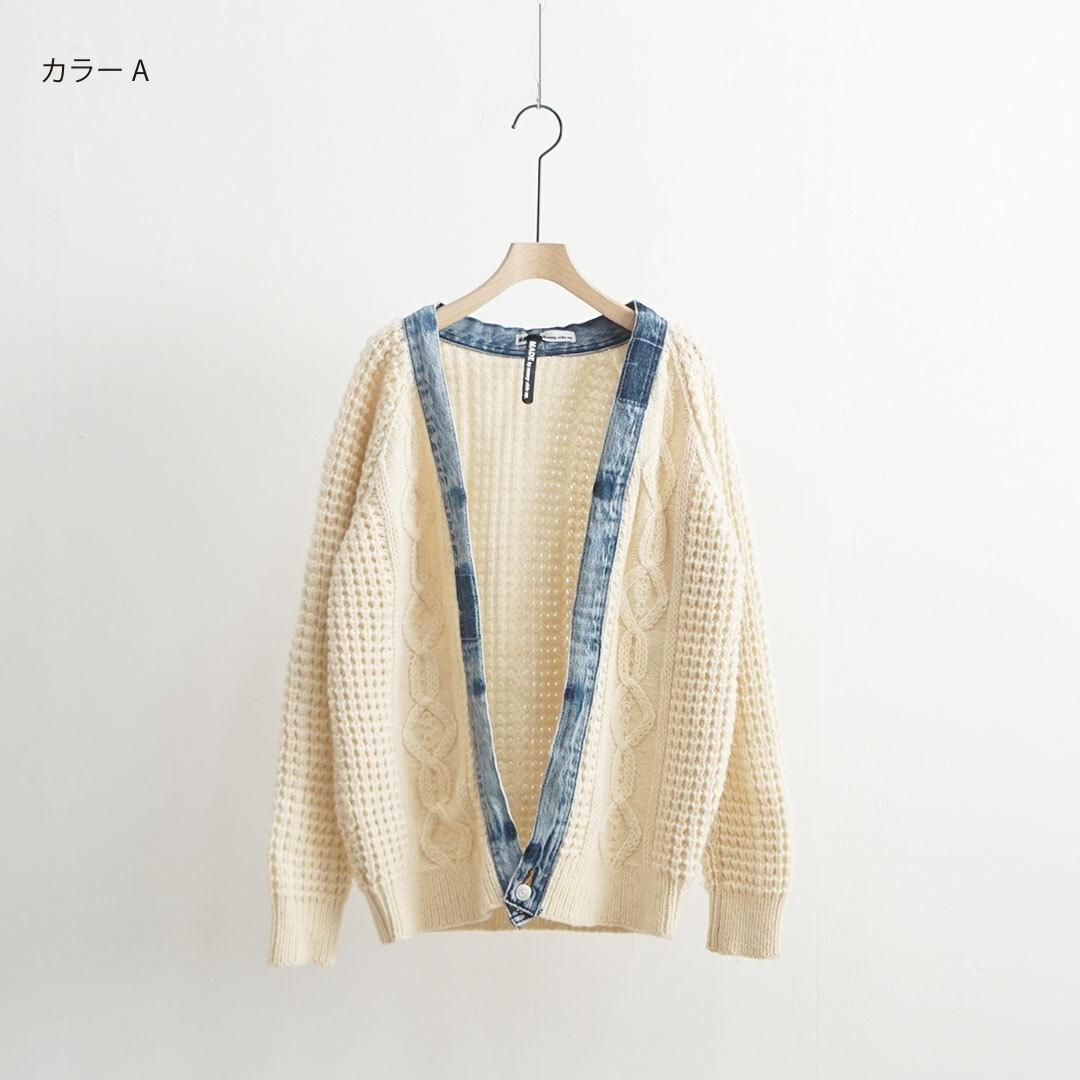 【カラーA~E 確認用ページ】 (品番sr-203-003)