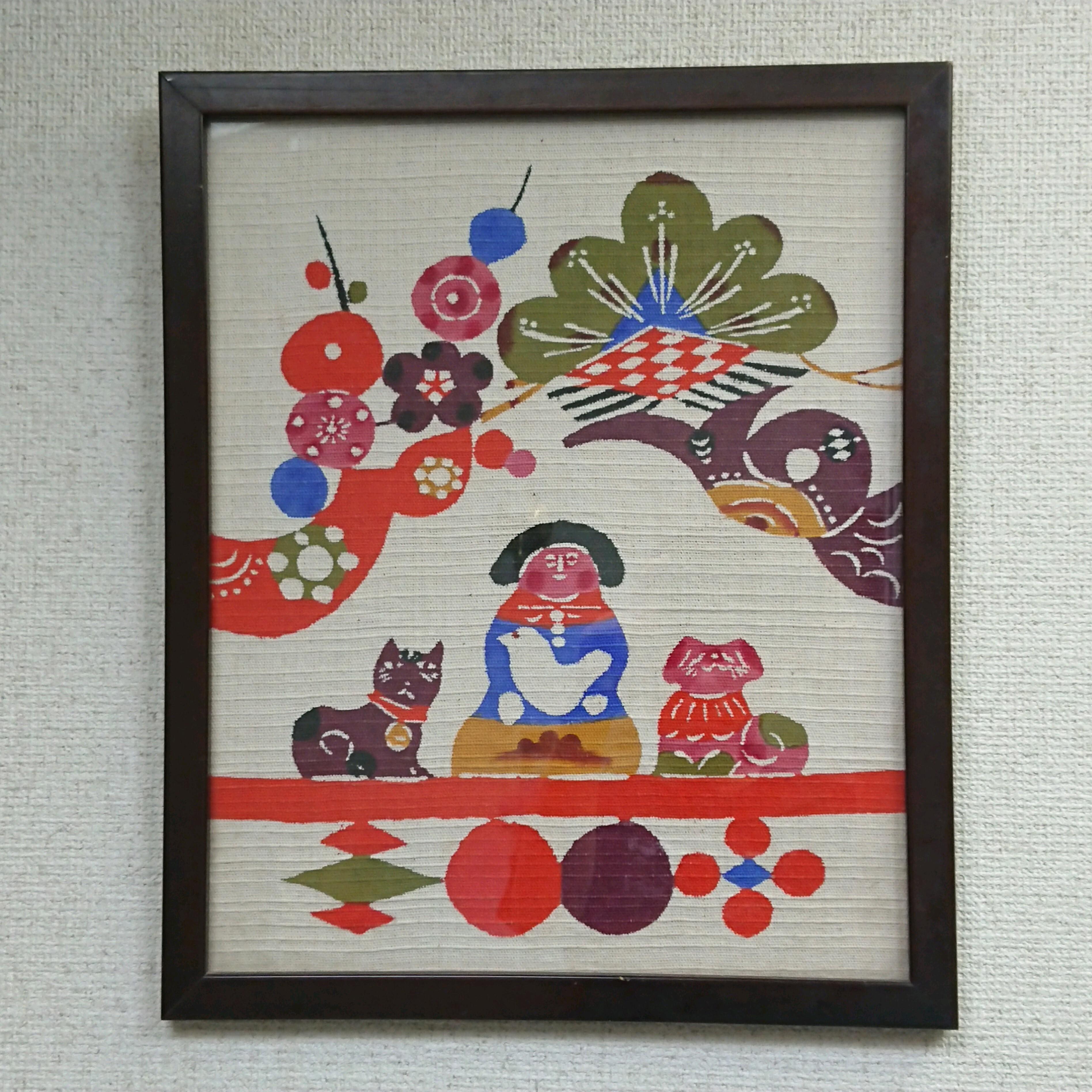 染色家 柚木沙弥郎作 型染絵 染色画 額装 民藝