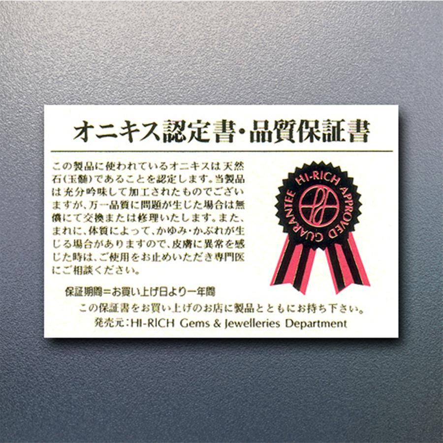 【成功の象徴】高品質 天然石 オニキス グラデーションネックレス<オニキス認定書付き>(6mm-12mm)