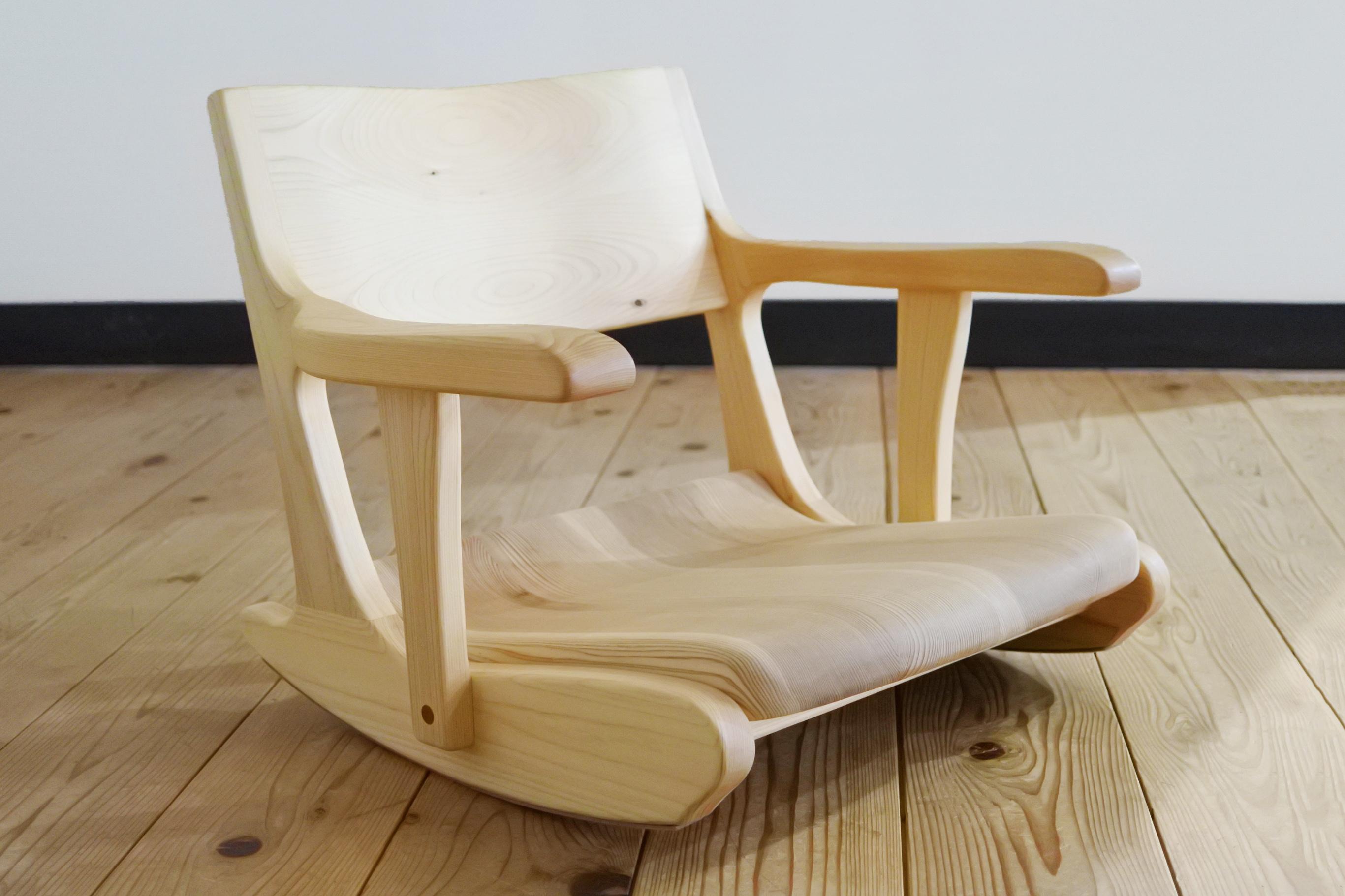 紀州材のロッキング座椅子