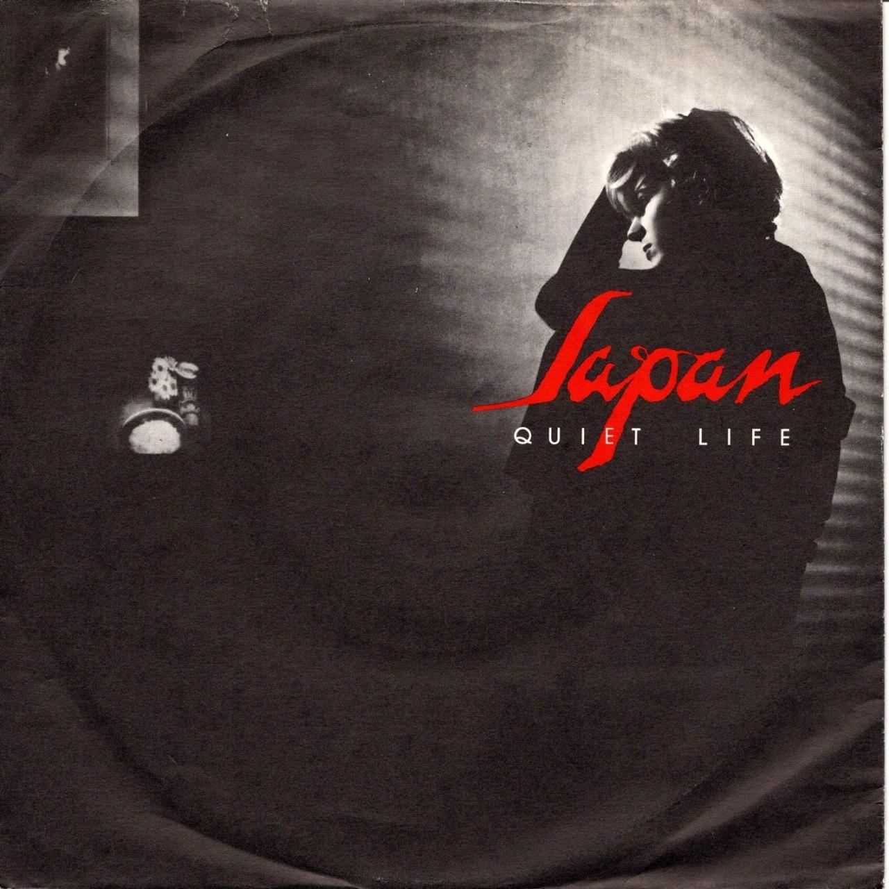 【7inch・英盤】Japan  /  Quiet Life