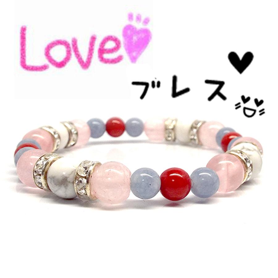 【恋愛運を爆上げ】天然石 ローズクォーツ&コーラル LOVE ♥ ブレス(8mm)