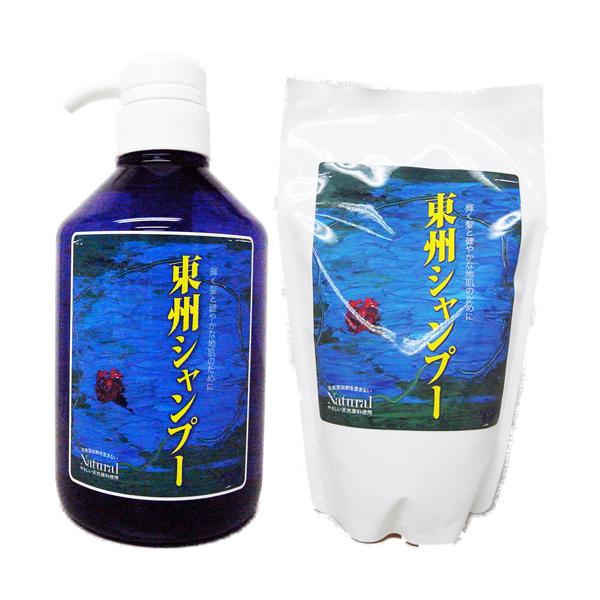 東州シャンプー【500mlボトル&詰替用セット】