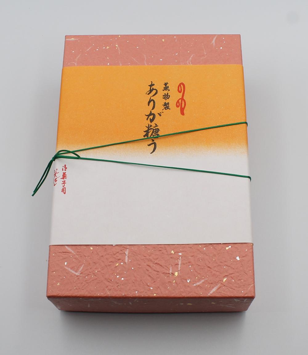 <進物箱>御目出糖・ありが糖う・茶の香糖 6個入(各2個づつ)