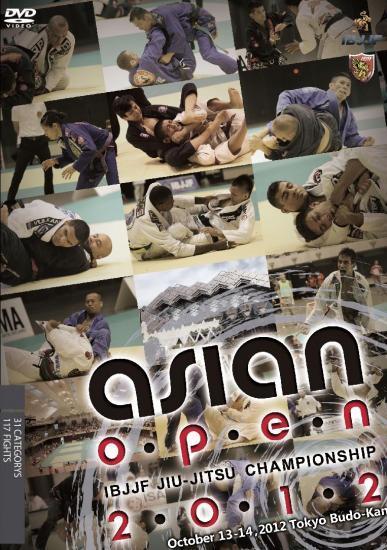 ブラジリアン柔術 アジアオープン選手権大会2012 ブラジリアン柔術試合