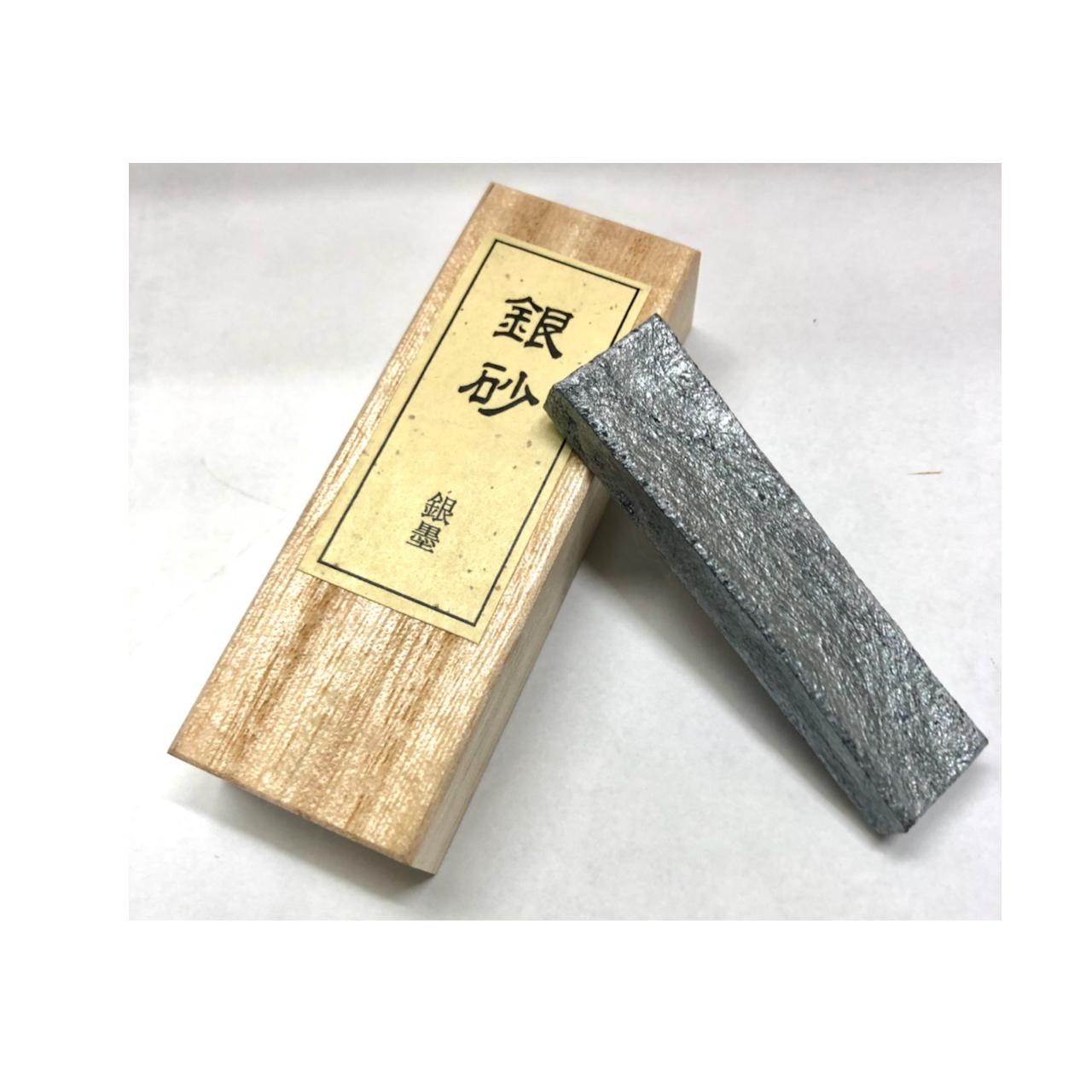 銀墨 銀砂0.7丁型