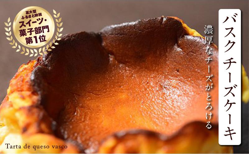 Caféグランマ・グランパのバスクチーズケーキ