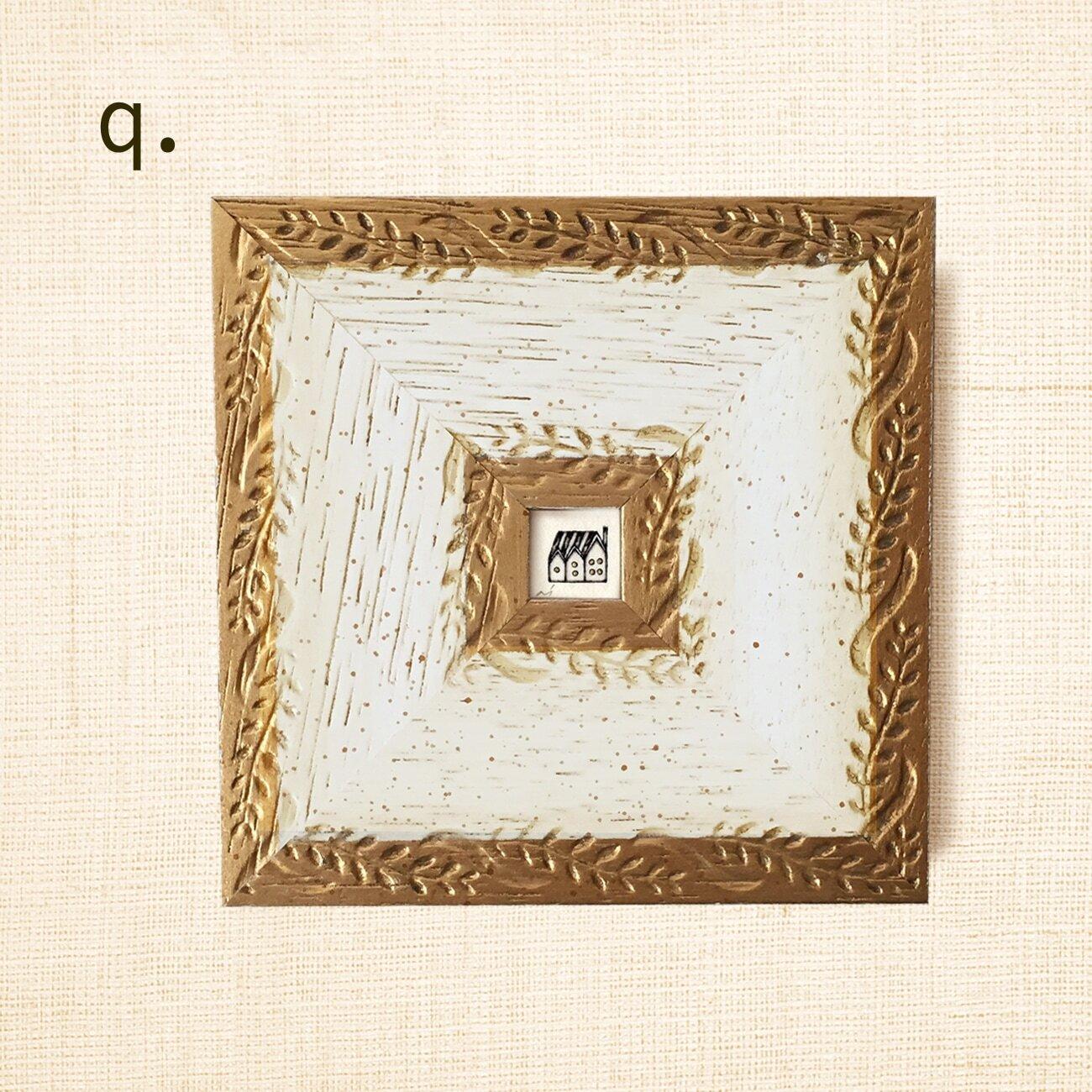 ミニ額縁 原画【 帰る場所 】ご注文者さま・額縁セレクト画像<q>-<z><a#>-<f#>